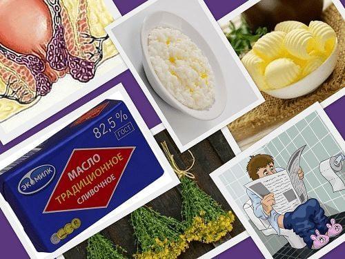 Показания к использованию сливочного масла при геморрое