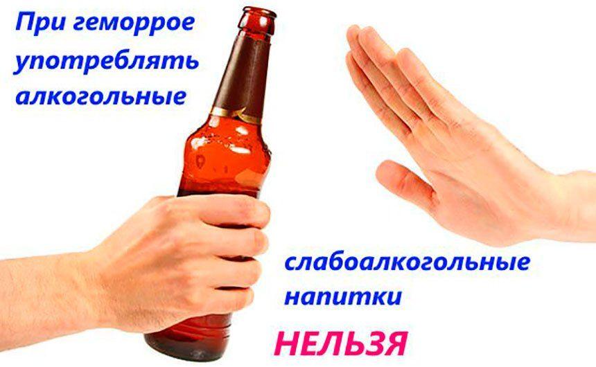 как жить пьющим с мужем-18