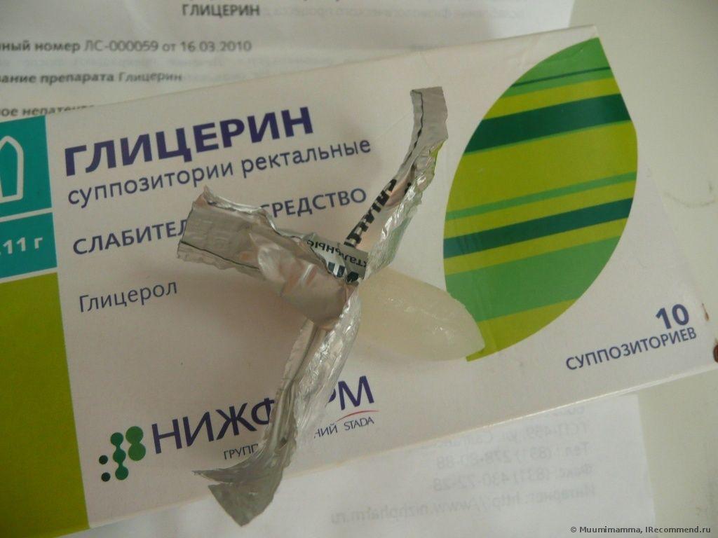Свечи лечение анальных трещен