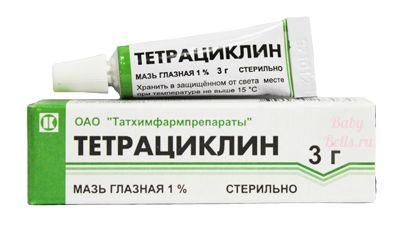 Мазь Тетрациклиновая
