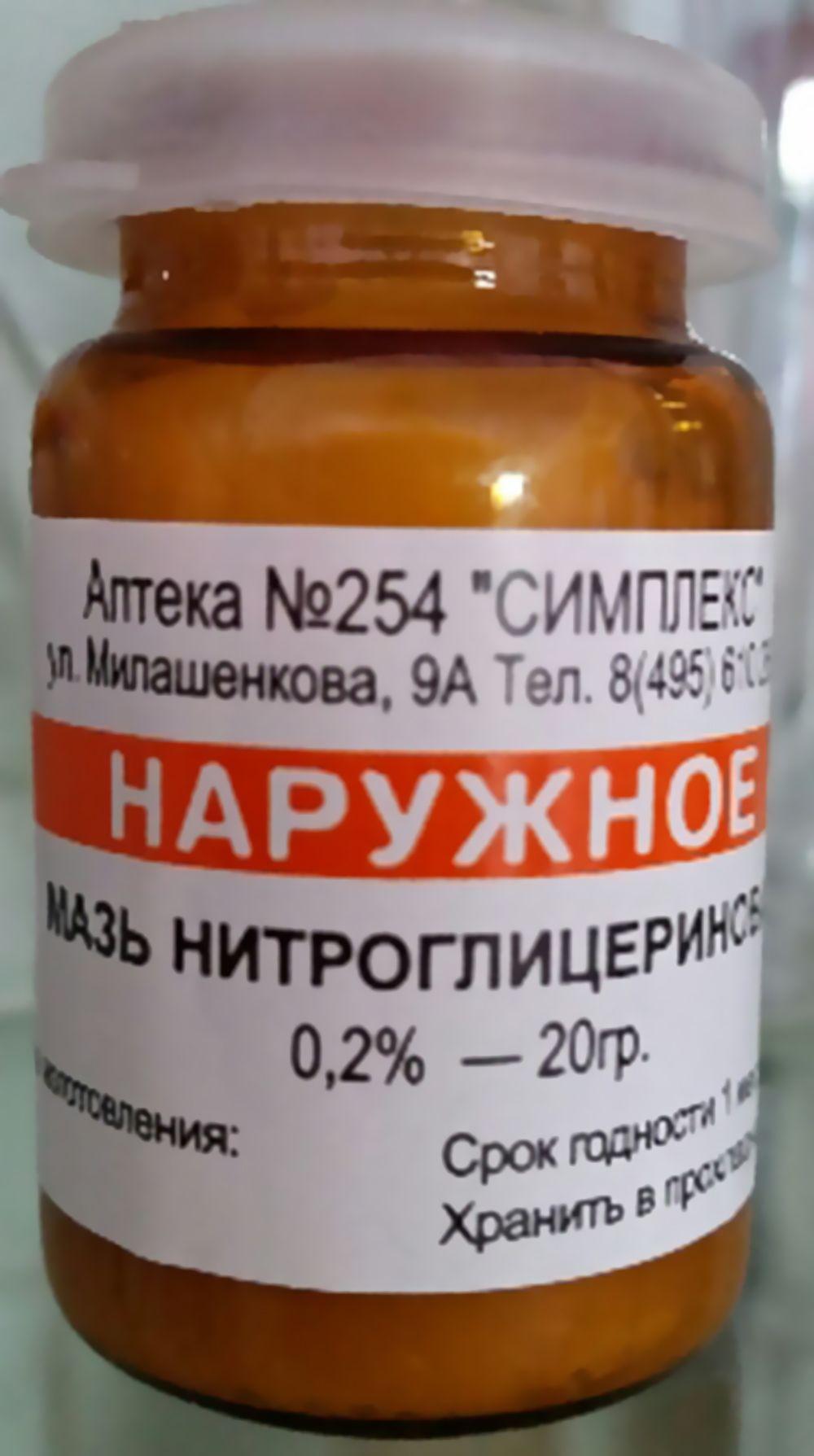 sredstvo-pri-analnoy-treshine
