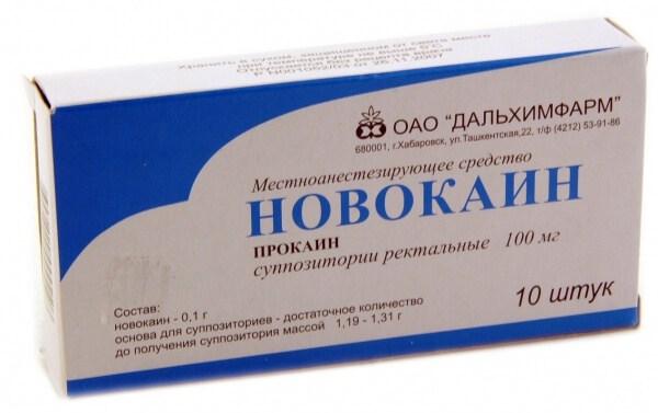Подобная лекарственная форма очень удобна в применении, поскольку ректальные свечи легко вводятся в организм и обладают быстрым воздействием