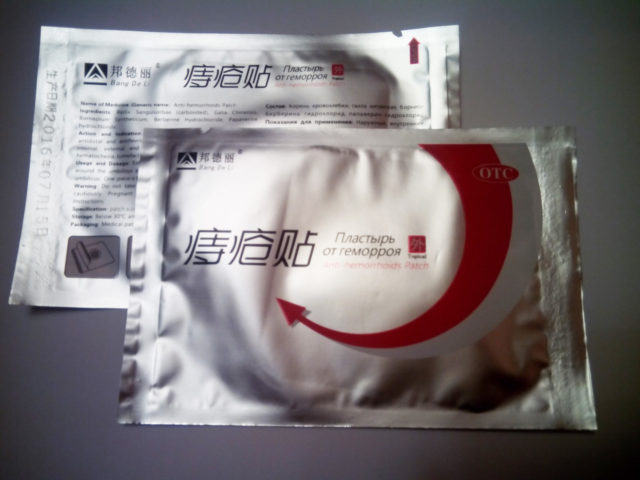Несомненным плюсом можно считать «скоропомощь» китайского пластыря в том случае, когда посещение врача-проктолога по каким-либо причинам откладывается