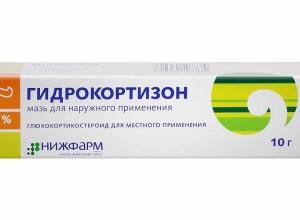 Применение мази с гидрокортизоном при геморрое