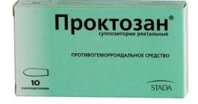 Свечи Проктозан: инструкция по применению