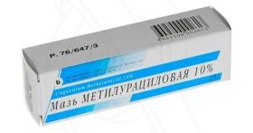 Свойства и особенности применения Метилурациловой мази