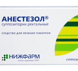 Упаковка Анестезол