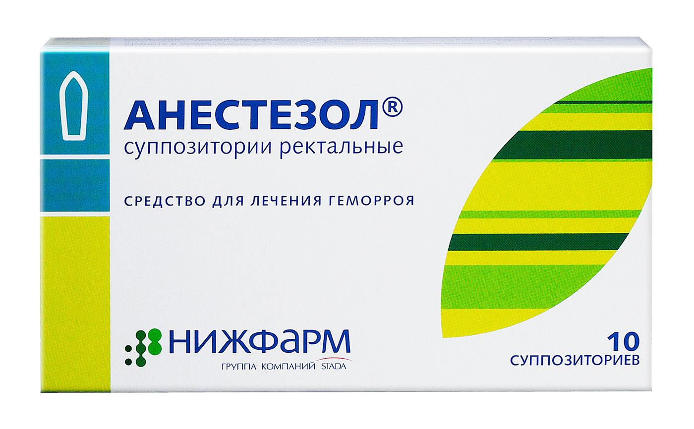 Геморрой Клиника Диагностика Лечение