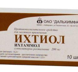 Обезболивающие свечи при геморрое названия препаратов и правила использования