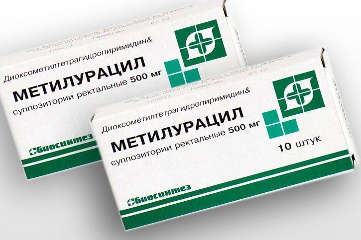 Эффективные суппозитории для лечения
