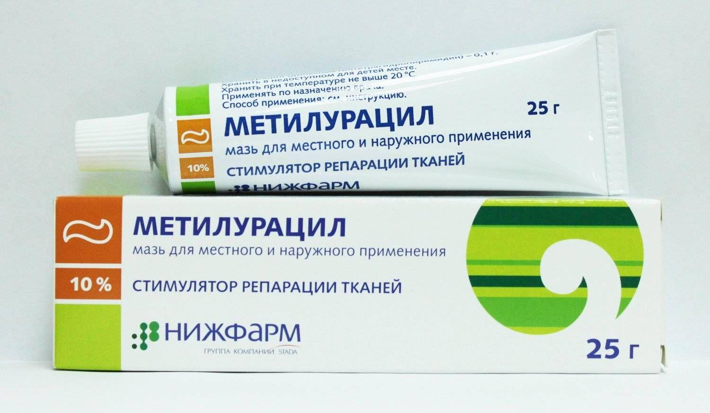 Можно применять мазь метилурацил при геморрое