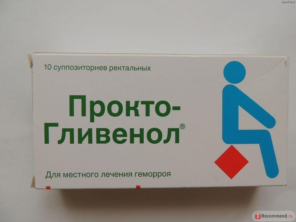 аллергия на лидокаин что делать