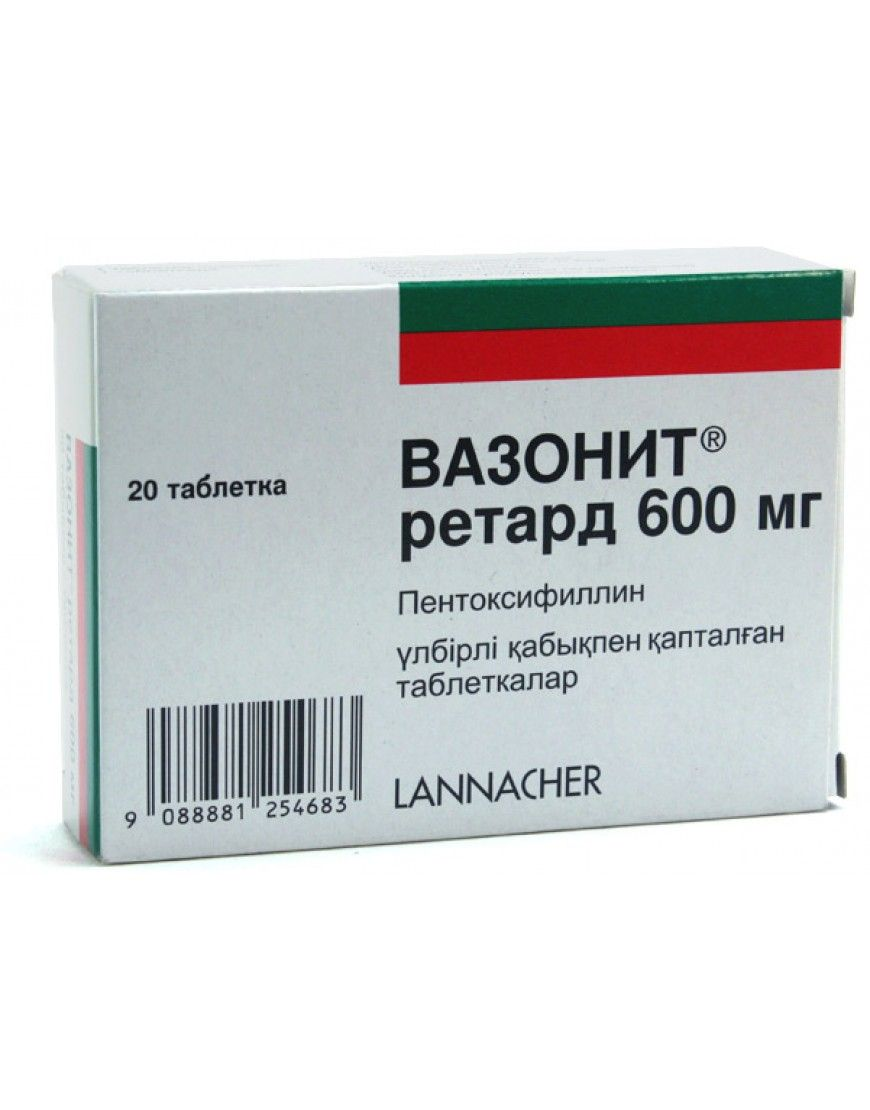 Лекарственные препараты и БАДы  Лекарства и БАДы