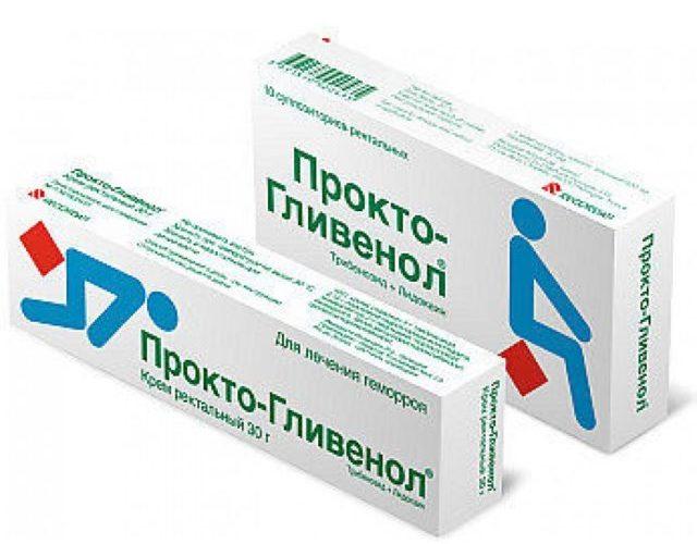 Главным достоинством препарата является мощный лечебный эффект, складывающийся из обезболивающего, противовоспалительного и венотонизирующего воздействия