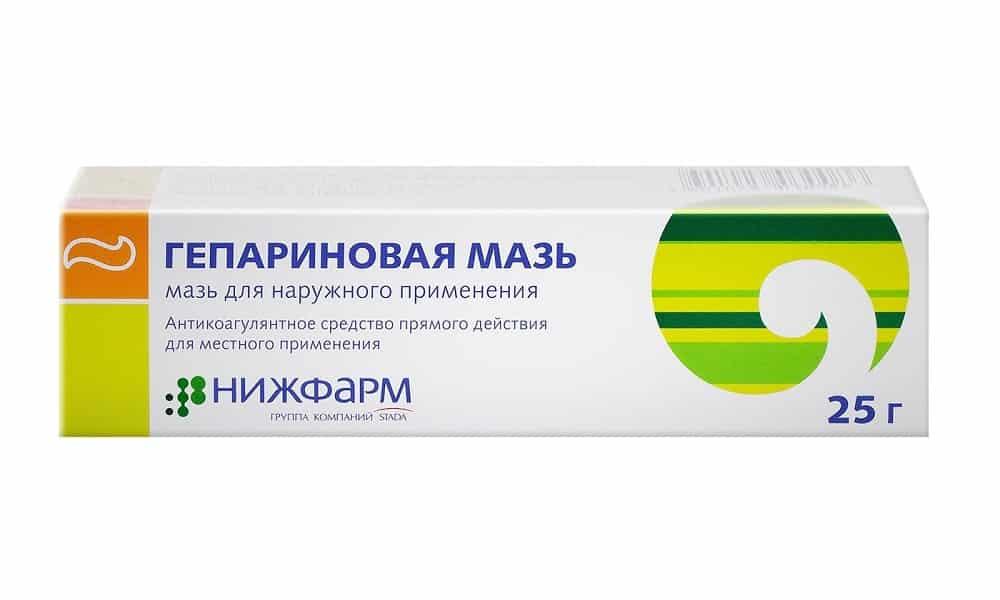 Гепариновая мазь — комбинированное средство, снимает воспаление, улучшает рассасывание тромбов, устраняет боль