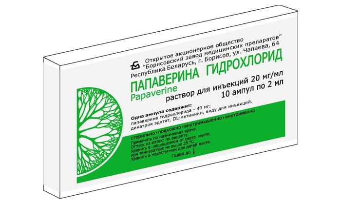 При анемии назначают Папаверин