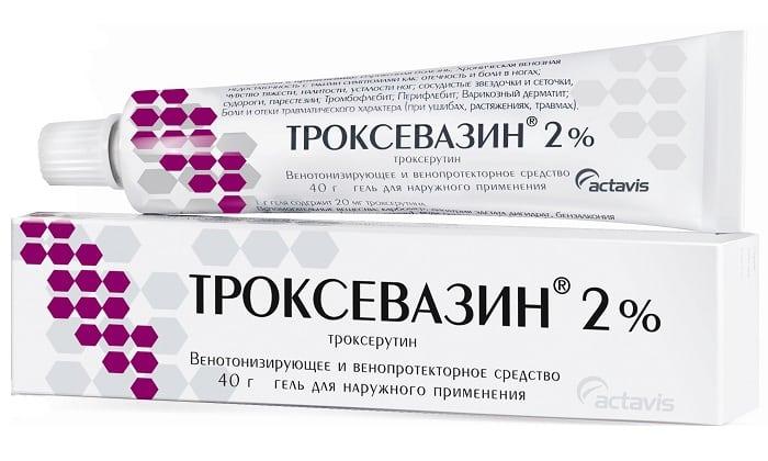 Троксевазин в форме мази обладает выраженным венотонизирующим действием. Препарат способствует купированию отека и воспалительного процесса