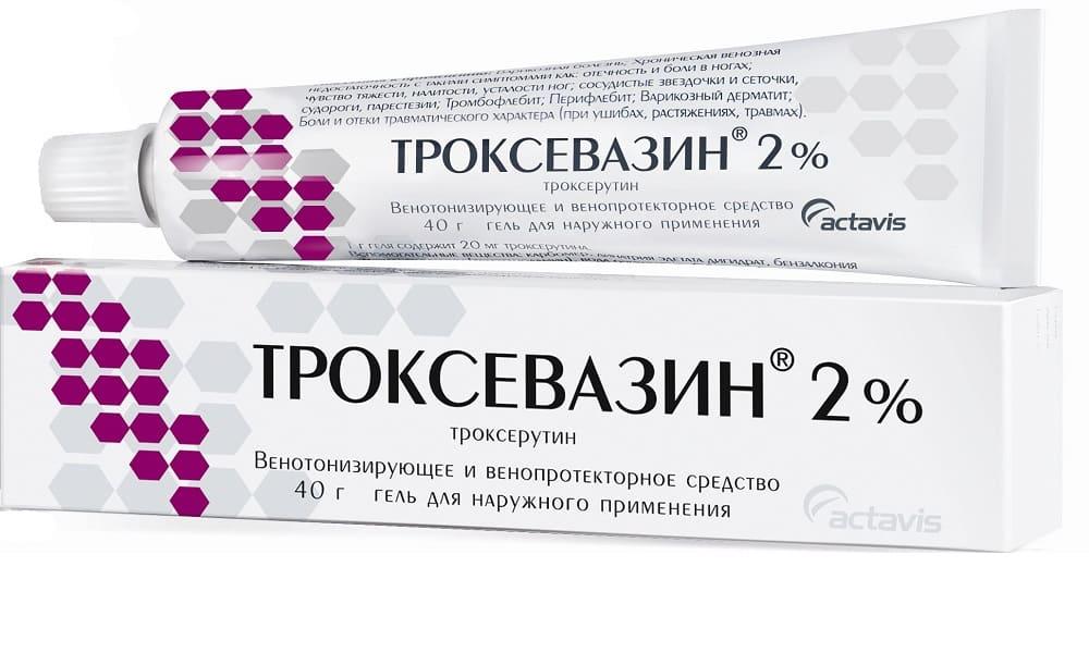 Троксевазин — оказывает противоотечное и противовоспалительное действие, уменьшает риск образования кровяных сгустков, предотвращает появление тромбов