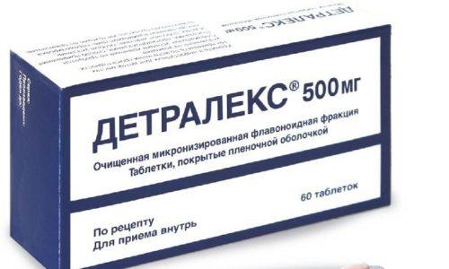 Препарат Детралекс, выпускаемый в виде таблеток, обладает выраженным венотонизирующим и ангиопротекторным эффектами