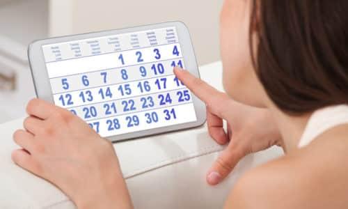 Компрессы нужно делать ежедневно, продолжительность лечения - не менее 2 недель