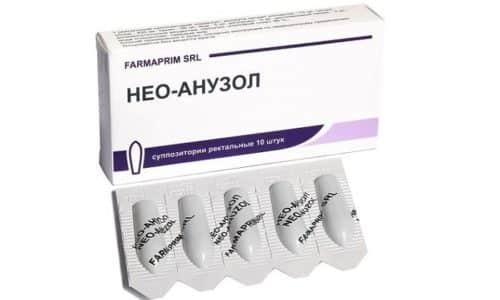 Свечи Нео-Анузол отличаются выраженным обезболивающим, противовоспалительным, вяжущим и бактерицидным эффектами