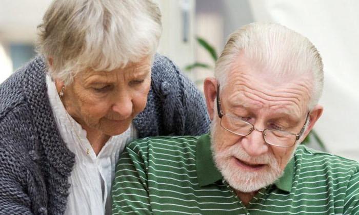 В пожилом возрасте лечение наружного геморроя оперативным способом может быть отложено или полностью исключено