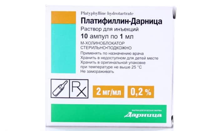 Лечение анемии при геморрое