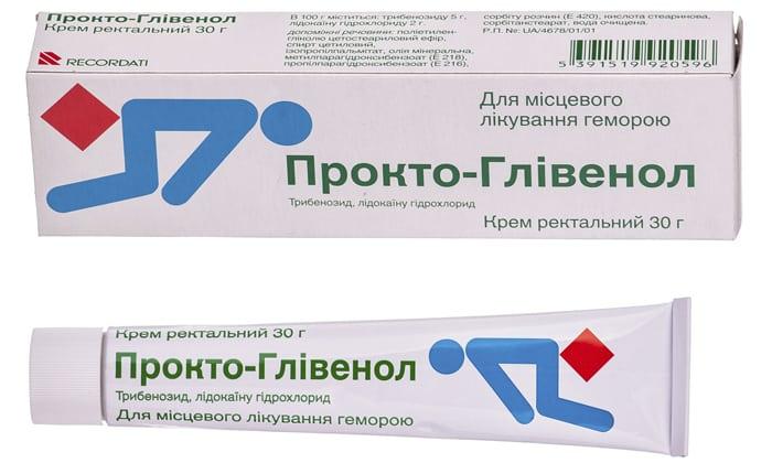 Прокто-гливенол назначают при наружном геморрое
