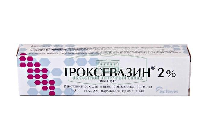 Мазевая основа троксевазина позволяет препарату быстро проникать в пораженные ткани и достигать максимальной концентрации, необходимой для лечебного эффекта