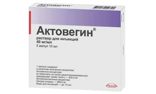 Комбипилен дополняют Актовегином и применяют после инсульта и при полиневропатии
