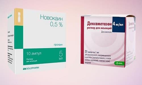 Дексаметазон и Новокаин - лекарственные средства, которые облегчают течение заболеваний костно-мышечного аппарата