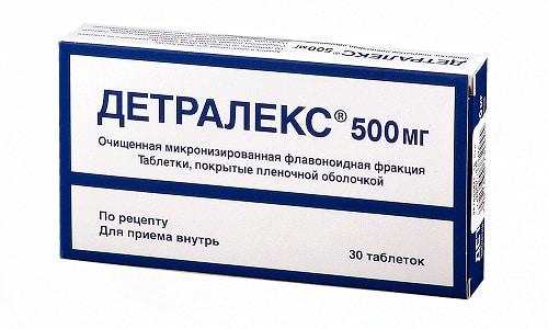 За упаковку с 30 таблетками придется заплатить около 700 руб. за препарат Детралекс в дозировке 500 мг