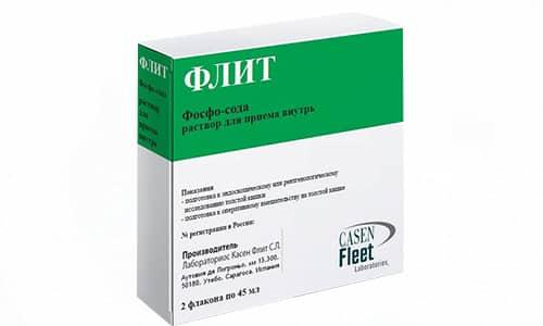 Препарат Флит Фосфо соду назначают перед операцией или процедурой диагностики: ирригоскопия, колоноскопия и др