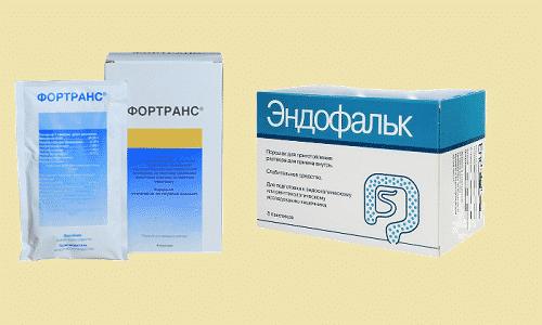 Фортранс или Эндофальк используются для полного очищения кишечника при подготовке к эндоскопическим вмешательствам