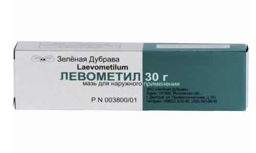 Беременным женщинам Левометил можно использовать без опасений