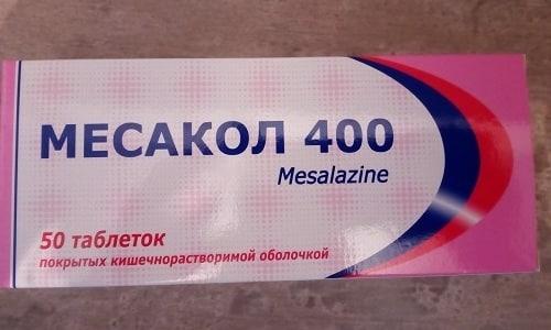 Месакол используется для предотвращения и купирования обострений при язвенном колите и болезни Крона