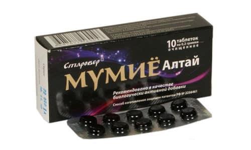 Глицерин дополняют препаратом Мумиё если имеются: хронические запоры, геморрой, воспаление геморроидальных узлов