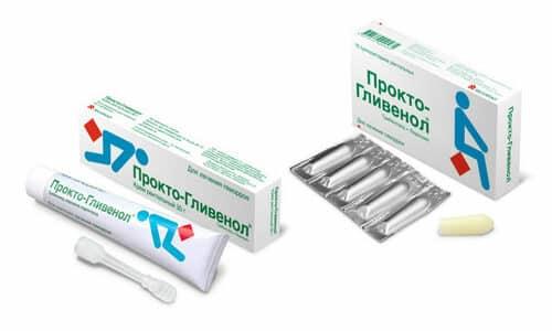 Прокто-Гливенол снижает проявления воспалительного процесса и обезболивает пораженные участки, устраняет венозный застой