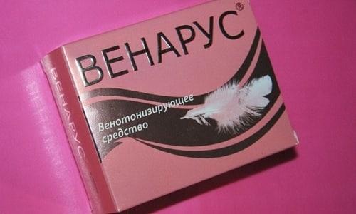 Венарус назначается для лечения хронического и острого геморроя